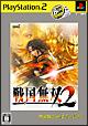 戦国無双 2 PS2 the Best(価格改定版)