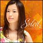ソレイユ~ポートレイツ2~(通常盤)