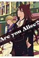 Are you Alice? (2)