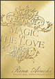 RINA AIUCHI THANX 10th ANNIVERSARY LIVE-MAGIC OF THE LOVE-