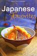 MINI: JAPANESE FAVORITES [PB]