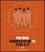 BUDOKAN OR DIE!!!!2010.3.14