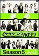 サラリーマンNEO SEASON 5 DVD-I