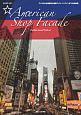American Shop Facade アメリカの主要都市の最新ファサード・サインを700
