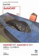 AutoCAD2011/AutoCAD LT2011 公式トレーニングガイド DVD-ROM付