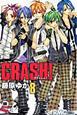 CRASH! (8)