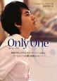 Only One 韓国が産んだ天才ポッペラ・テノール歌手、イム・ヒョ