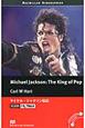 Michael Jackson:the king of pop