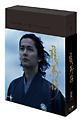 NHK大河ドラマ 龍馬伝 完全版 DVD BOX-2