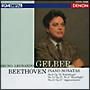 ベートーヴェン:ピアノ・ソナタ《悲愴》《月光》《熱情》