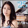 Scene25 ~Best of Nao Matsushita(通常盤)