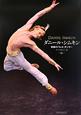 ダニール・シムキン 奇跡のバレエダンサー