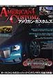 AMERICAN CUSTOMZ 大径ホイールを履いたアメ車のクールな最新カスタム・(3)