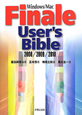 Finale User's Bible 2008/2009/2010 Windows/Mac