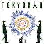 The Restoration Series No.7 TOKYOMAN