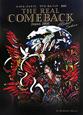マイケル・ジャクソン リアルカムバック 2006 THE REAL COMEBACK Japan 2