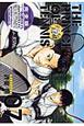 テニスの王子様<完全版> Season1 (7)