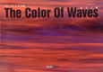 The Color Of Waves ART BOX写真賞