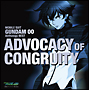 機動戦士ガンダム00 Anthology BEST ADVOCACY OF CONGRUITY