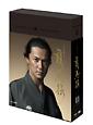 NHK大河ドラマ 龍馬伝 完全版 DVD BOX-3