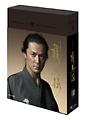 NHK大河ドラマ 龍馬伝 完全版 Blu-ray BOX-3