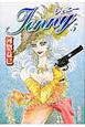 ジェニー(5)