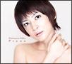 Piano(DVD付)