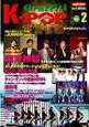 K-POPグラフィティ 韓国誌「JUNIOR」提携(2)