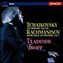 チャイコフスキー:四季/ラフマニノフ:幻想的小品集
