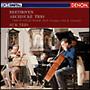 ベートーヴェン:ピアノ三重奏曲第7番《大公》