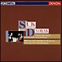 ドヴォルザーク:ピアノ三重奏曲第3番・第4番《ドゥムキー》