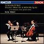 チャイコフスキー:ピアノ三重奏曲《ある偉大な芸術家の思い出のために》