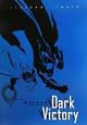 バットマン:ダークビクトリー(2)