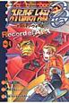 スーパーロボット大戦OG-ディバイン・ウォーズ-Record of ATX (4)