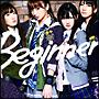 Beginner Type-B(通常盤)(DVD付)