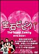 宝石ビビンバ DVD-BOX 1