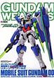 ガンダムウェポンズ 機動戦士ガンダム00編 リターン・ザ・ワールド (3)