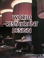 WORLD RESTAURANT DESIGN 日本にある世界のレストランのインテリアとグラフィッ