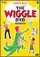 はじめてのえいごシリーズ(1)THE WIGGLE DVD(くねくねダンス)