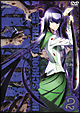 学園黙示録 HIGHSCHOOL OF THE DEAD 2