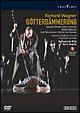 ワーグナー:楽劇《神々の黄昏》 リセウ大歌劇場2004年