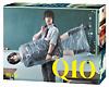 Q10(キュート) DVD-BOX