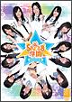 SKE48学園 DVD-BOXIII