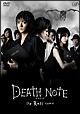 DEATH NOTE デスノート the Last name【スペシャルプライス版】