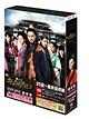 鉄の王 キム・スロ 最終章 <ノーカット完全版>【DVD】