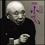THE小さん(DVD付)