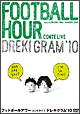 ドレキグラム'10