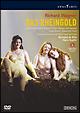 ワーグナー:楽劇《ラインの黄金》 リセウ大歌劇場2004年