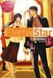 Eternal Star Chika&Yuki(3)