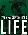 LIFE RYO the SKYWALKER DVD付 WOOFIN' SPECIAL EDITION